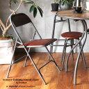 インノーチェ フォールディング ラウンド チェア バイレザー in-noce folding round chair by leather 折り畳んでコンパクトに収納できるチェア