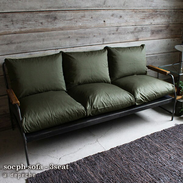 ソコフ 3シート ソファ socph 3seat sofa 3人掛けのメンズライクなソファ 3P アデペシュ