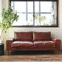 VIDER sofa camel oil leather ヴィデル ソファ キャメル オイル レザー 永く使うことで革に味わいがでるソファ アデペシュの写真