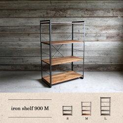 ironshelf900(M)アイアンシェルフ900(M)インダストリアルな空間にぴったりメンズライクな渋いシェルフ送料無料