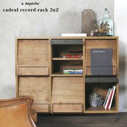 カデルレコードラック3x2