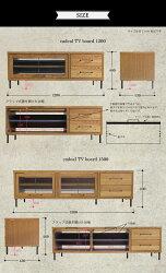 カデル/TVボード【1200】