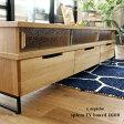 スプレム TVボード 1600 splem TV board 1600 オーク材の木目が美しいスライドボード