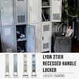 [ポイント10倍]LYON 2-TIER LOCKER リオン 2段 ロッカー アメリカでは学校・スポーツジム、倉庫、病院等の施設で使用されている定番ロッカー 送料無料[クーポン利用可]