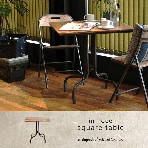In noce square table for M furniture collin creek mall