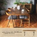 スプレム ダイニング テーブル 1800 ブラウンカラー 『ナチュラル...