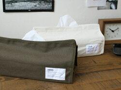tenteスタンダードティッシュペーパーボックスをおしゃれなインテリアに変えてくれる、シンプルなティッシュカバー