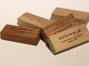 カンフルツリーブロック 24個入り 楠を使った暮らしに優しい防虫剤