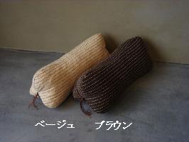 『受注生産』低反発腰枕/縦刺子