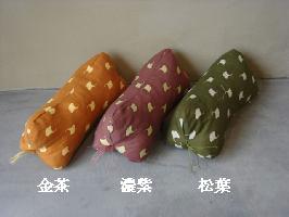 『受注生産』低反発腰枕/銀杏