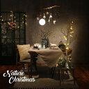 ミニ クリスマスツリー 卓上 クリスマス LEDミニツリー Aタイプ 北欧 ヌードツリー おしゃれ 北欧インテリア バスケットツリー 雪 雪化粧 スノーツリー 店舗 ディスプレイ 飾り 置物 もみの木 装飾 ライト 光る アデペシュ2019aw