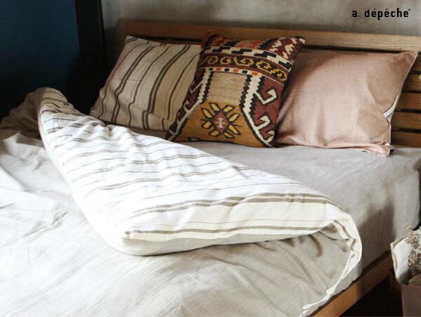【掛け布団カバー】レトリプ コンフォーターケース ダブル Letrip comforter case double カラー×ストライプ 欲張りな楽しみ方が「見せ所」 アデペシュ