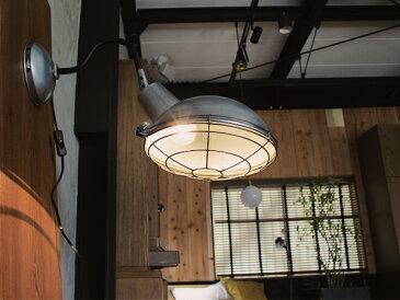 [ポイント20倍]ジェイル ウォールランプ 丸みを帯びたフォルムが印象的な壁面設置型ランプ