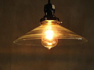 ガラス/P1シェードランプ 昔懐かしのレトロな天井照明