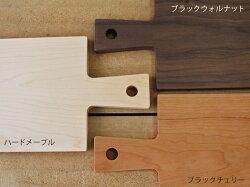 ダスホルツカッティングボードC調理後、そのまま食卓にも出せる、木製のまな板