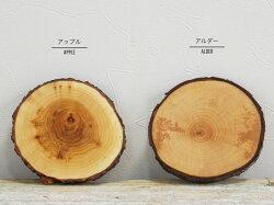 ウッドコースターwoodcoaster天然木を使用した、ぬくもりを感じるコースター