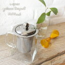 ガラス ティーポット 一人用 『グラスティーポット』 350ml 耐熱ガラス 透明 ステンレス茶漉し付き 急須 紅茶 緑茶 かわいい おしゃれ 北欧 モダン シンプル 四角 スクエア型 ミニサイズ 小さい アデペシュ