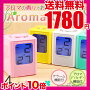 【送料無料】アロマクロックデジタル置き時計アロマディフューザー電池目覚まし時計アラームクロックUSBLEDアロマあす楽対応