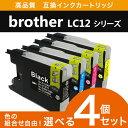 プリンターインク ブラザー LC12 LC17 対応 互換イ...