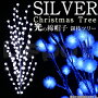 【送料無料】ledイルミネーションツリー銀枝ツリー綿帽子オーナメント付きクリスマスツリーシルバーホワイトブルー