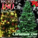 枝大幅増量タイプ クリスマス ヌードツリー 180cm 簡単組み立て式 グリーンタイプ