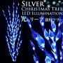 ledイルミネーションツリー銀枝タイプクリスタルリーフオーナメント付きクリスマスツリーシルバーブルー