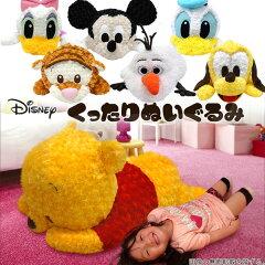 特大 ぬいぐるみ ディズニーレビューで 【送料無料】Disney プーさん オラフ プードル デイジー...
