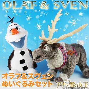 レビューを書いて商品代金4,320円オラフ ぬいぐるみ スヴェン アナと雪の女王ディズニー Disney...