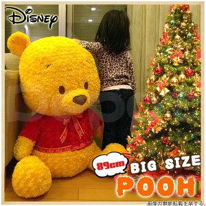 【送料無料】くまのプーさん ぬいぐるみ 特大Pooh ディズニー Disney BIGビッグサイズ プレゼン...