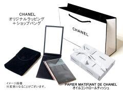 ★☆CHANELシャネルレア商品入荷!!プレゼントに最適です♪PAPIER MATIFIANT DE CHANELシャネル ...