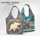HUNTING WOLRD 7365-GY0 BORNEO/GRYハン...