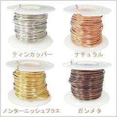 『Artistic Wire』 アーティスティックワイヤー 22号(約0.6mm) 選べる4色 (1巻 約5m)--