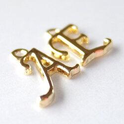 アルファベットイニシャルチャームA〜M約15mm金(ゴールド)(1ヶ&丸カン1ヶ付き)ハンドメイド手作りアクセサリーパーツ
