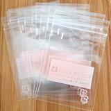 アクセサリー通りオリジナルチャック袋(10ヶ)├アクセサリーアクセサリー入れ材料素材パーツ入れ袋パックチャック袋プレゼントアクセサリー通りオリジナル┤