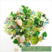 チェコビーズ〜ミックス〜フォレストグリーン(約30g)
