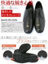 【送料無料】テクシーリュクス texcy luxe メンズ ビジネスシューズ 革靴 TU7768 TU7769 TU7770 TU7771 TU7772 TU7773 TU7774 TU7775 TEXCY LUXE アシックス商事 asics trading 2