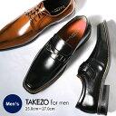 【送料無料】メンズ 防水 ビジネスシューズ TK171 TK173 TK191 TK192 TK193 TAKEZO for men タケゾー