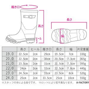 長靴レインブーツキッズジュニア子供用男の子女の子子供こども軽い軽量雨雪レインシューズラバーブーツ防水撥水フード付きレイングッズシンプルおしゃれ長ぐつワイルドツリーWILDTREE2015