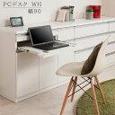 【JUCEE】シリーズ PCデスク 幅約90 日本製 完成品 ホワイト ブラウン 木製 学習机 デスク プリンター ...