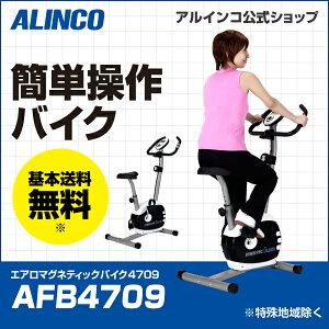 AFB4709