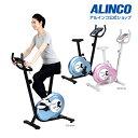 フィットネスバイク アルインコ直営店 ALINCO 基本送料無料DSY6219 エアロマグネティックバイク 6219[MC/ME] ミッキー ミニー スピンバイク ダイエット/健康 bike ダイエット マグネットバイク