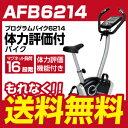 多彩なプログラムと機能でしっかりサポート【送料無料】アルインコ AFB6214 プログラムバイク62...