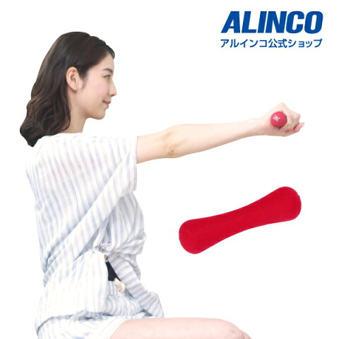 【ダンベル】アルインコ直営店 ALINCO合計7,700円(税込)以上で基本送料無料WBN301 ノンスリップダンベル 0.5kgダンベル 筋トレ 筋力 筋肉トレーニングジム ウエイトトレーニング