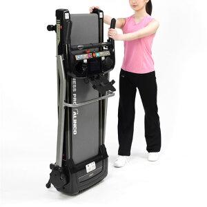 【基本送料無料】アルインコAFR1115ランニングマシン1115【最高時速10km/h】【ランニングマシン】【フィットネス】【健康器具】ウォーキングマシン折りたたみ