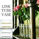 LINK TUBE VASE/リンクチューブベース【試験管 花瓶 チューブ フラワーベース 贈り物 カフェ 北欧】の写真