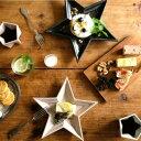 Twinkle Star Plate Ssize/トゥインクルスタープレート【プレート お皿 星 スター カフェ カワイイ 贈り物 ギフト おしゃれ かわいい】の写真