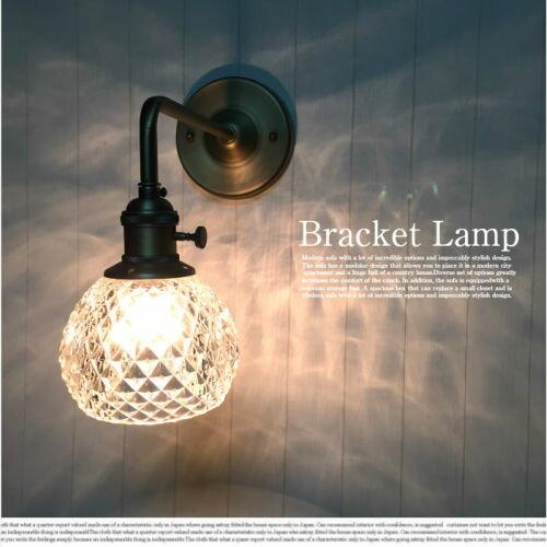壁掛け照明・ブラケットライト