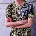全国どこでも 送料無料! 春夏新作!【 ZEN 】迷彩半袖Tシャツ 白龍【 禅 】メンズ&レディース 半袖Tシャツ 和柄