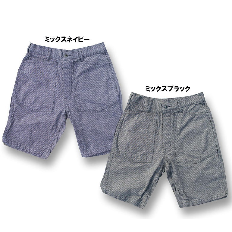 https://item.rakuten.co.jp/a-gogo-wear/cushman-22203/