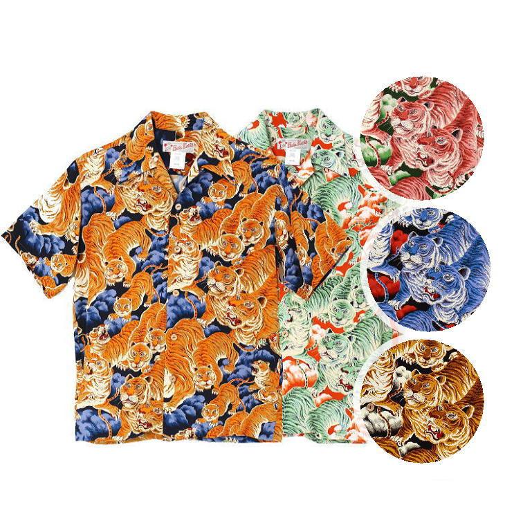 トップス, カジュアルシャツ  2021 HULAKEIKI 100 tigers 3 (100 3) 100